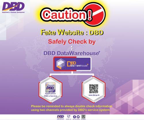 Caution! Fake Website: DBD